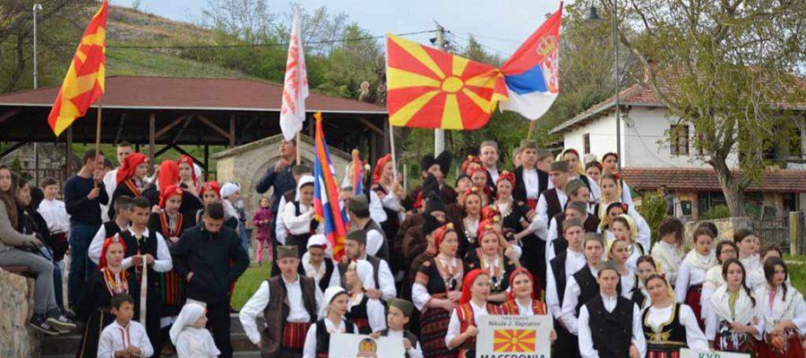folklor-Makedonija