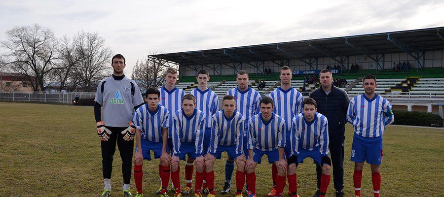 FK Rudar Alpos 1