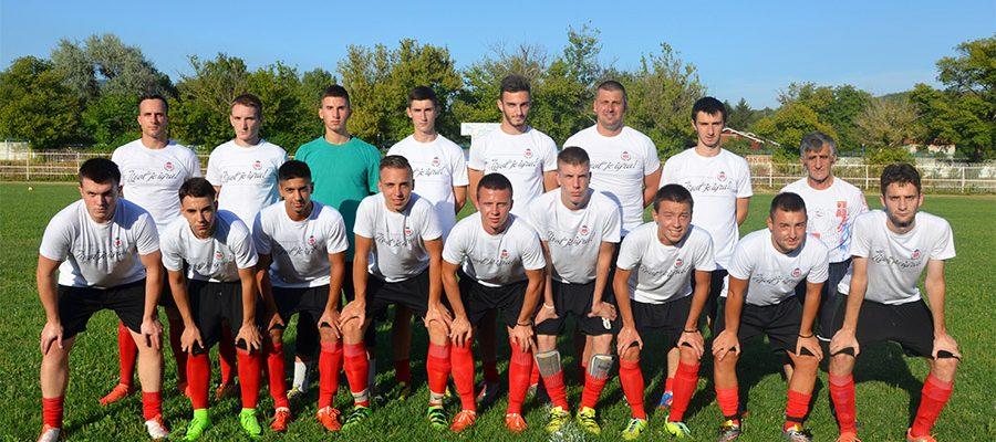 FK Rudar Alpos