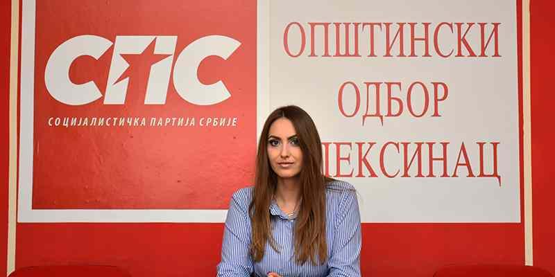 Konferencija SPS - Jovana Stojanovic